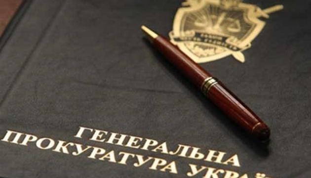 ГПУ оголосила у розшук російського віце-адмірала і двох заступників Шойгу