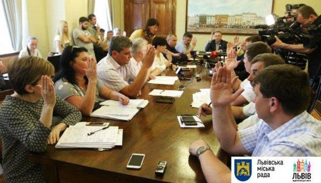 Львовские депутаты утвердили бюджет-2018: почти 2 миллиона на развитие