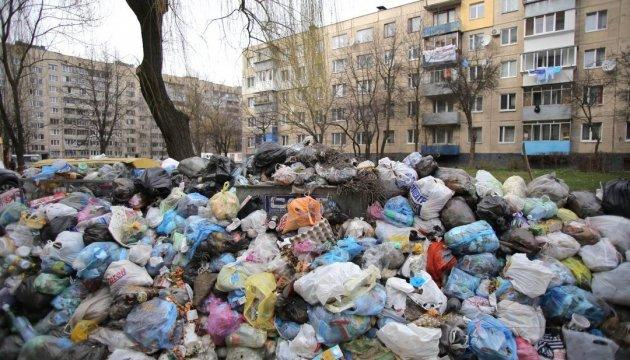 У Львові на деяких смітниках зашкалює рівень аміаку та сірководню