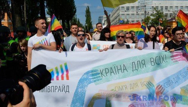 Европарламент призывает власти Украины присоединиться к Маршу равенства
