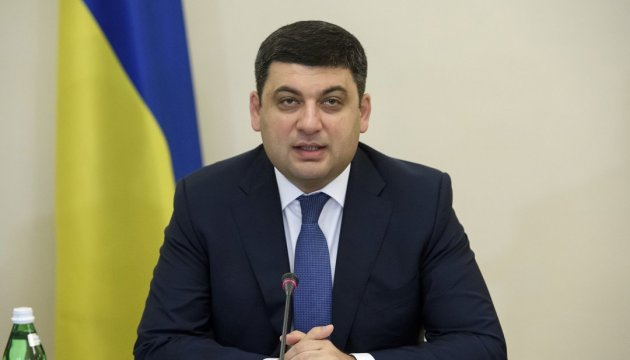 Groysman wishes Canada prosperity and success