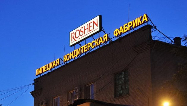 Майно липецького Roshen залишили під арештом до грудня