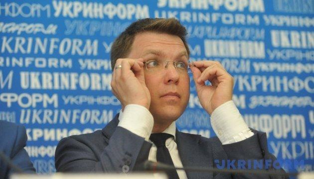 МИП ведет переговоры, чтобы в отелях мира было украинское телевидение - Биденко