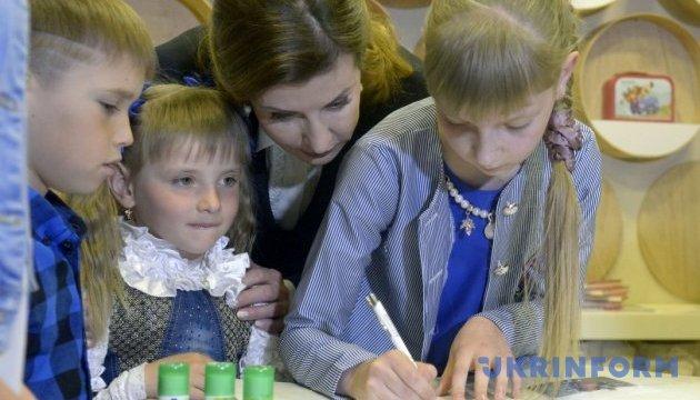 Марина Порошенко оголосила благодійний аукціон заради дітей воїнів АТО