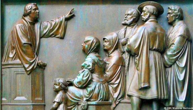 Реформація триває. Чим вона є сьогодні?