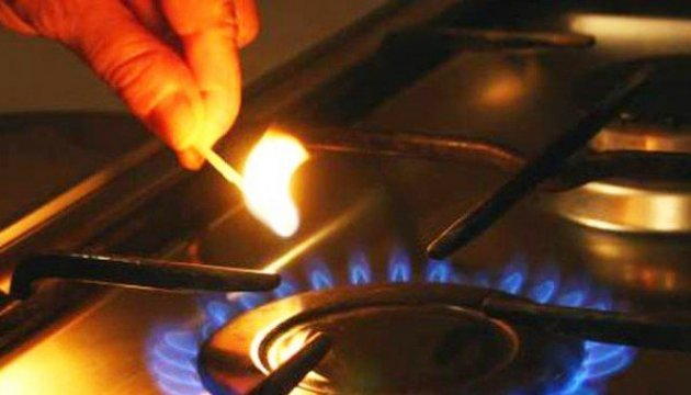 Avdiivka remains without gas for two weeks