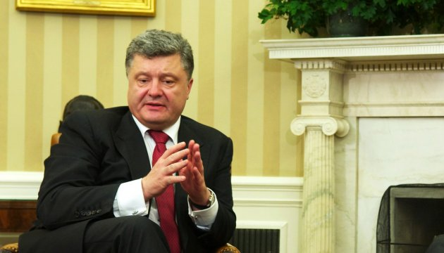 Poroshenko holding meeting with U.S. Secretary of Energy