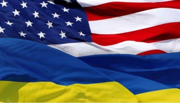L'accord de sécurité avec les États-Unis prévoit que des réserves militaires américaines seront basées en Ukraine