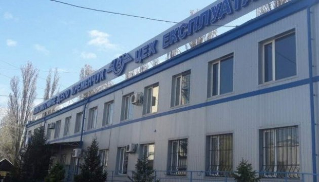 У Кременчуку залізничники оголосили