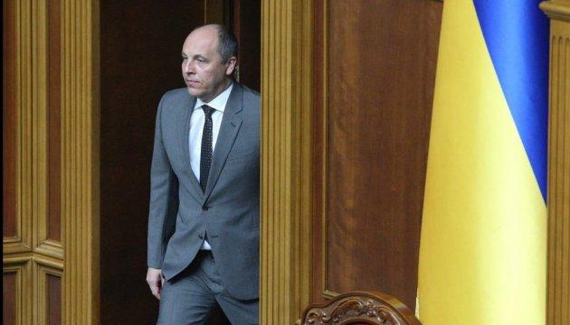 Изменения в ЦИК и Счетную палату: Парубий рассказал о следующей пленарной неделе