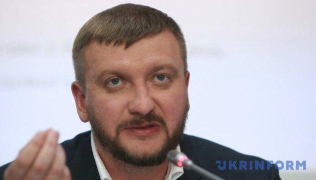 Стан виконання рішення про стягнення коштів з ПАТ «Газпром»