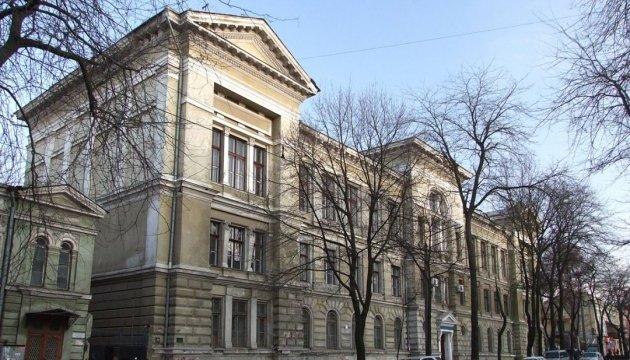 Раритети бібліотеки Одеського університету переведуть у