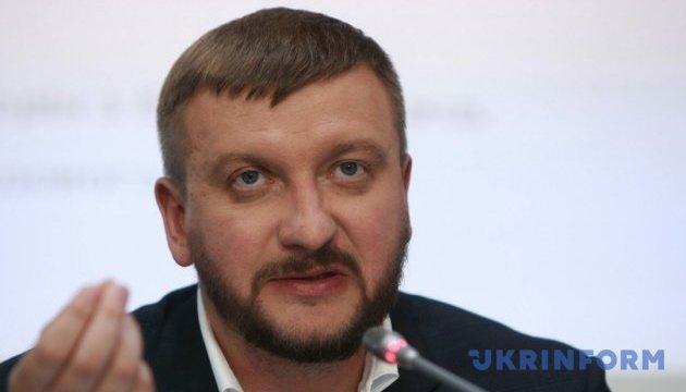 Петренко анонсировал новации в законодательстве по защите владельцев земельных паев