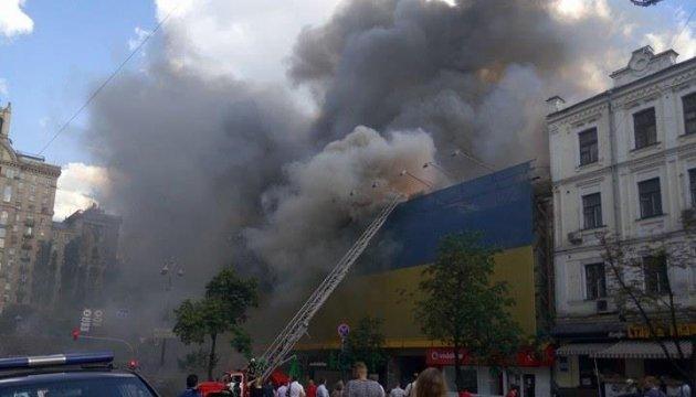 En Kyiv se ha producido un incendio de la antigua tienda central de comestibles (Foto)