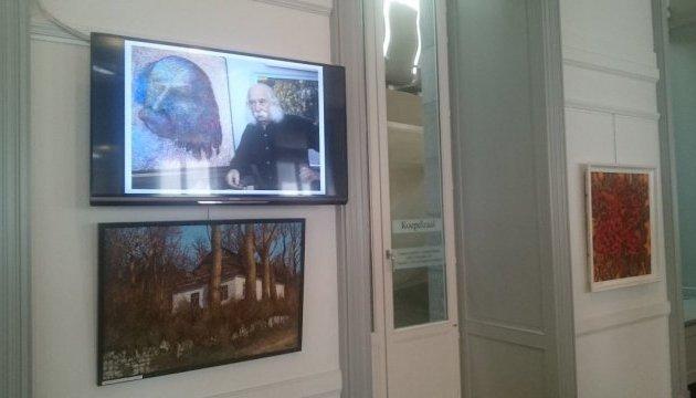 У Брюсселі 25-ту річницю дипвідносин з Україною відзначили виставкою Івана Марчука