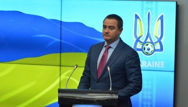 Реформа українського футболу: УПЛ та першу лігу об'єднають в одну організацію