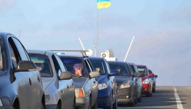 ЗМІ опублікували концепцію деокупації Донбасу