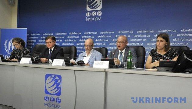 В Україні презентували збірку норм ООН про права біженців