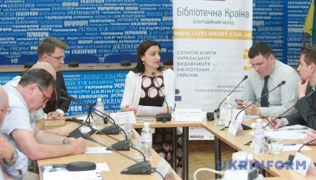 В Україні треба створити єдиний міжвидавничий каталог для закупівель - експерт
