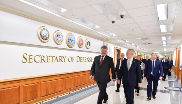U.S. Secretary of Defense expresses full support for Ukraine