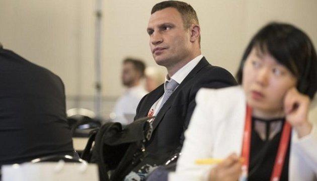 Кличко презентував Київ на Конгресі Всесвітньої асоціації мегаполісів у Монреалі
