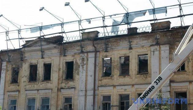 Власти Киева готовы забрать