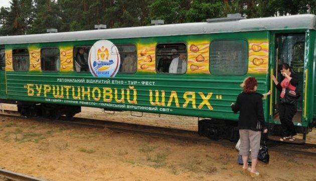 На Поліссі стартував колоритний етно-турфест «Бурштиновий шлях»