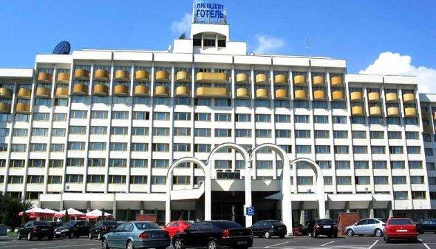 Президент-Готель виставляють на продаж: початкова ціна - 323 мільйони