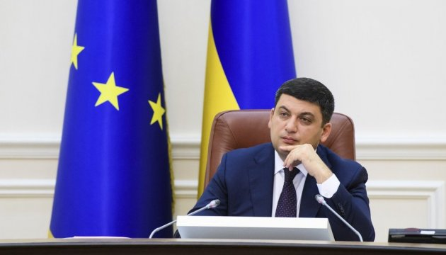 PM Groysman: Government initiates creation of Innovation Development Council