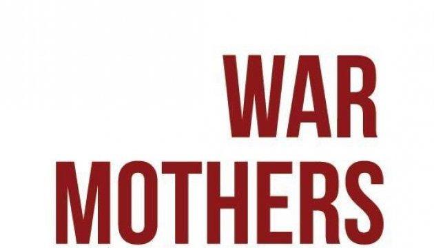 В Австралії покажуть документальне кіно «Матері війни» про конфлікт на Донбасі