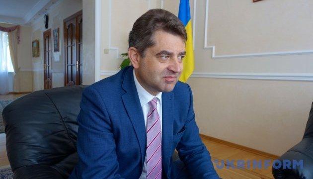 Посол України у річницю окупації Чехії: Росія лише вдосконалила радянські методи
