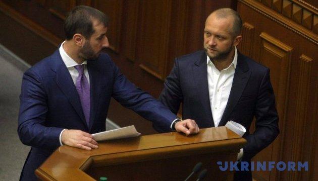 Генпрокурор вніс до Ради подання на Полякова