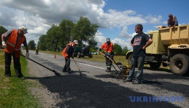 Гройсман анонсував початок будівництва траси Львів - Миколаїв