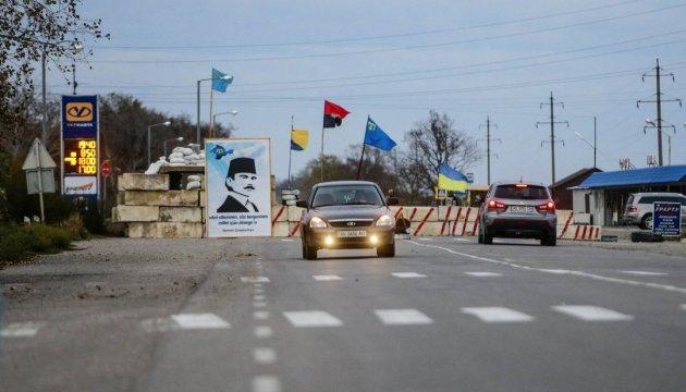 МинВОТ: Деньги на обустройство КПВВ на границе с Крымом должны освоить в этом году