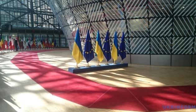 Ukraine und EU beraten über Assoziierungsabkommen in Brüssel