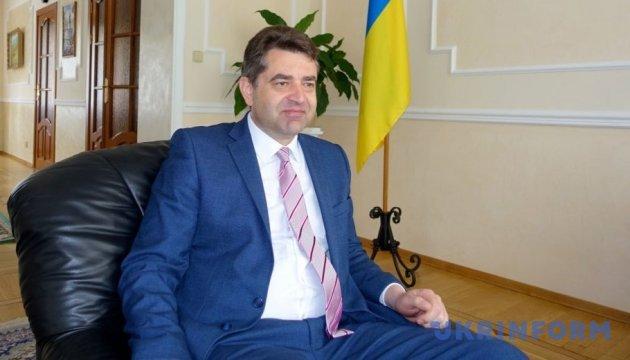 """Чеське видавництво """"повернуло"""" Крим Україні - посол"""
