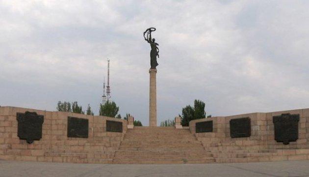 У Херсоні пам'ять жертв Другої світової вшанували без ексцесів