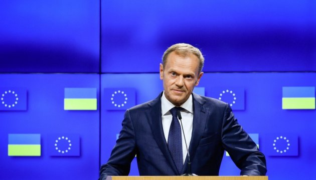 ЄС продовжить санкції проти Росії на півроку – Туск