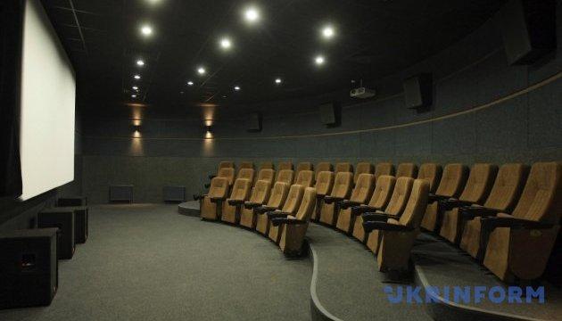 Киноавгуст: Вне закона и после конца света