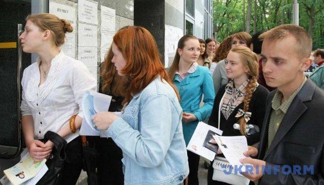 Молодь Криму може вступити до вишів за спрощеною процедурою без ЗНО