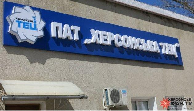 Инвестсоветника по приватизации четырех ТЭЦ определят 17 сентября - Трубаров