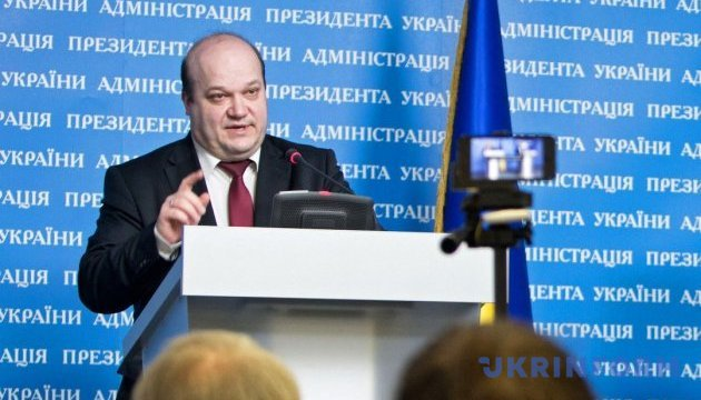 Украина ждет помощи Штатов в укреплении своего флота - Чалый