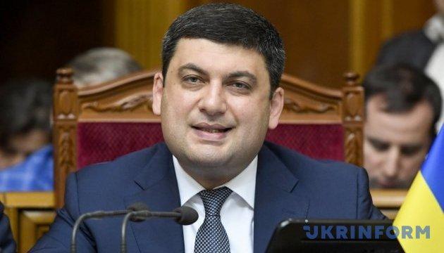 Гройсман хоче змінити хворобливу логіку українського чиновника