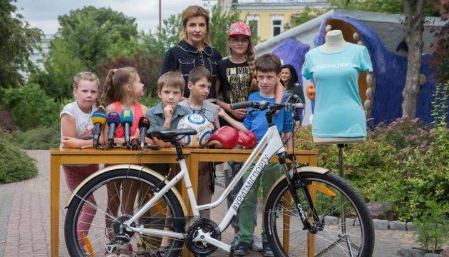 Марина Порошенко оголосила результати благодійного аукціону