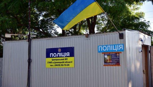 Im Donbass werden 16 Blockstellen geschlossen