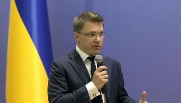 El Ministerio de Política de Información hace todo lo posible para promover la imagen de Ucrania en el mundo