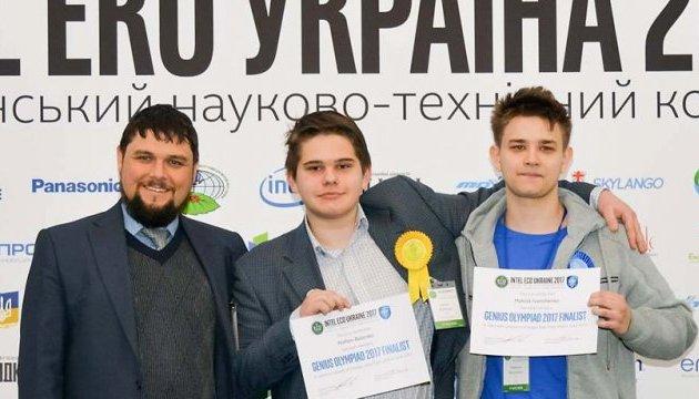 Український школяр отримав