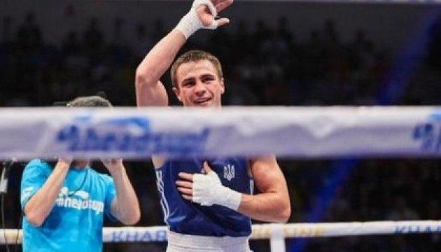 Чемпионат Европы по боксу: Юрий Шестак - третий украинский финалист