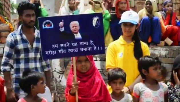 На севере Индии деревню назвали в честь Трампа