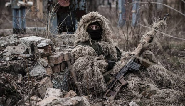 НаДонецькому напрямку від кулі снайпера загинув український військовий